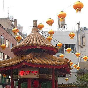 ↑南京町。萌えます。モテない理由もわかってきました。