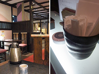 食工房やまと茶屋05