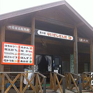 らーめんすみれ 松阪川井町店01
