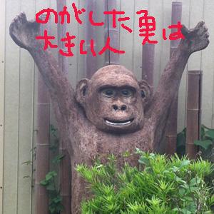 らーめんすみれ 松阪川井町店03