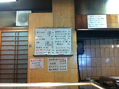 倉野屋☆04