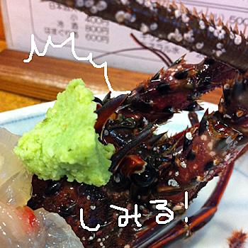 磯料理 ヨット☆04