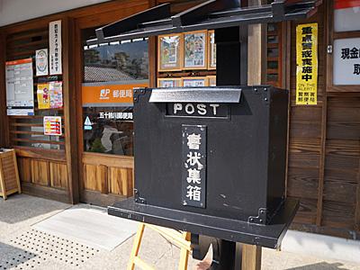 伊勢醤油本舗本店☆05