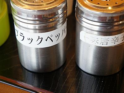 伊勢醤油本舗本店☆23