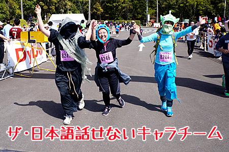 鈴なみ☆02