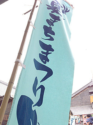 夏まちまつり☆01