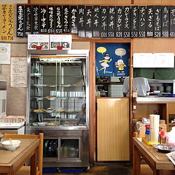 駒鳥食堂☆03