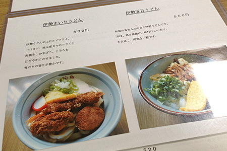 駒鳥食堂☆04