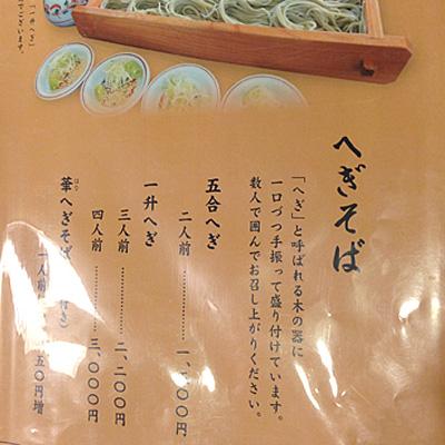 iwafuji04