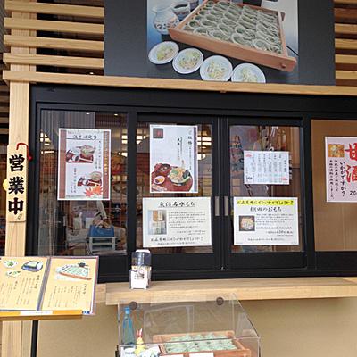 iwafuji08