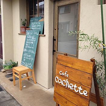cafe cachette01
