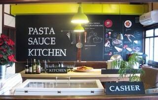 パスタソースキッチン2