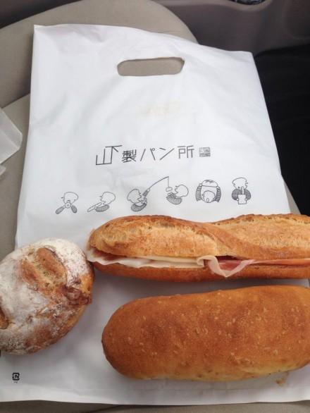 山下製パン所