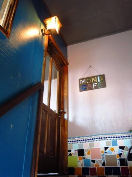 MONDCAFE2