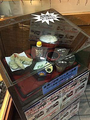 サガミ バイパス伊勢店☆02