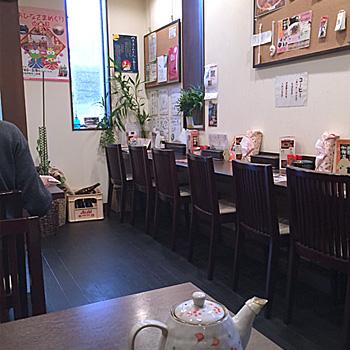 麺菜レストいちし☆12