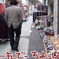 美福(みふく)☆明倫商店街は哀愁が似合う…