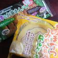 ローソンと宇治山田商業高校が共同企画したパン☆01