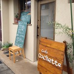 cafe cachette(カフェ カシェット)